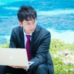 大阪府で募集があるフローバル株式会社はブラックなのか?IT系求人の内容はここを見ろ!